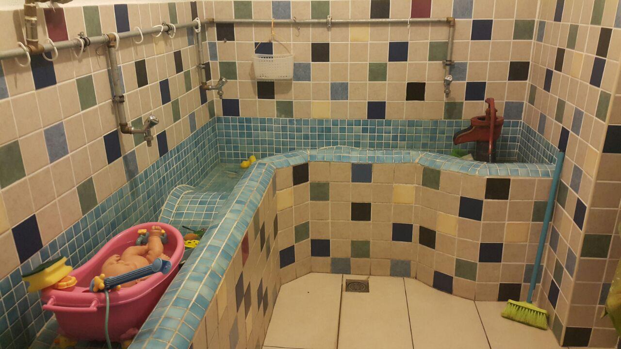 Su odası...